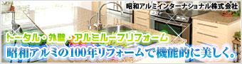 in-banner-01.jpg